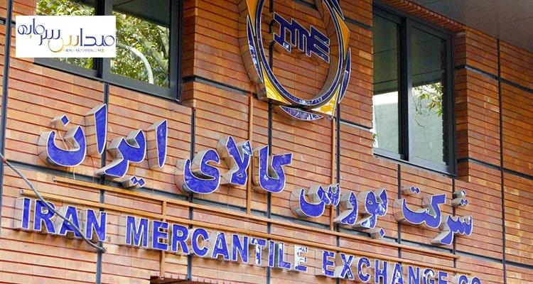 قیمت زعفران در بورس