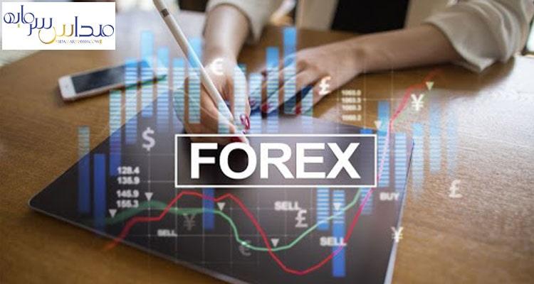 بازار بورس فارکس