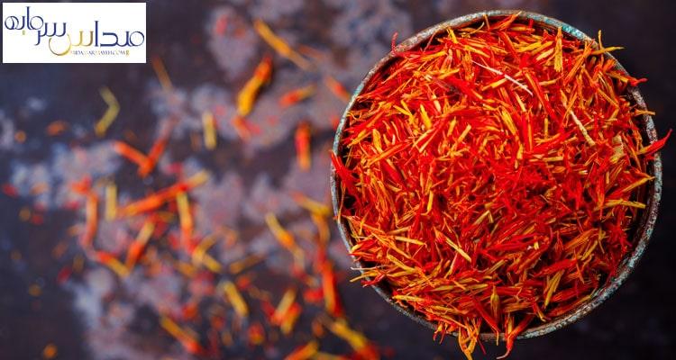 زعفران در بورس کالا