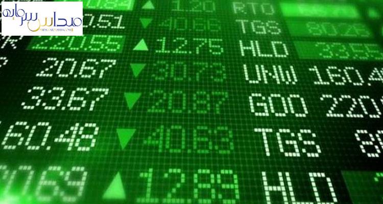 نحوه خرید عرضه اولیه سهام