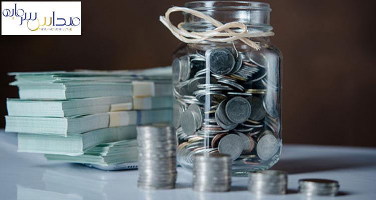 لیست صندوقهای سرمایهگذاری