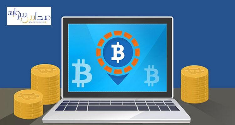 خرید و فروش بیت کوین به چه صورت است؟