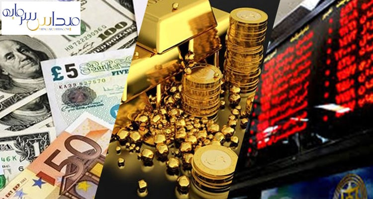 سامانه دلار و ارز نیمایی