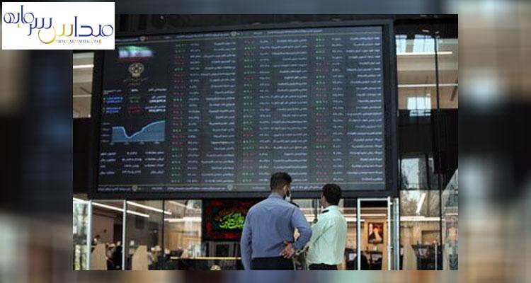 شناخت انواع سهام شرکت ها