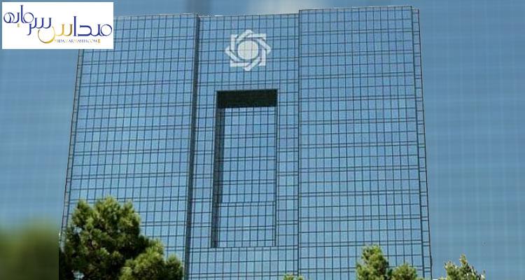 تورم بانک مرکزی