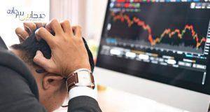 کاهش استرس در بازار سرمایه