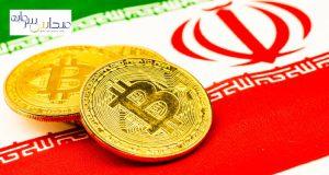 بانک مرکزی ایران، ارزهای دیجیتال را به رسمیت میشناسد!