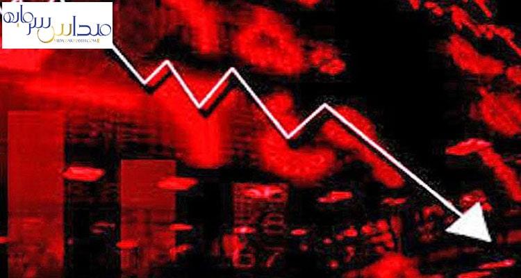 راهحل پنجم برای کاهش استرس در بازار سرمایه