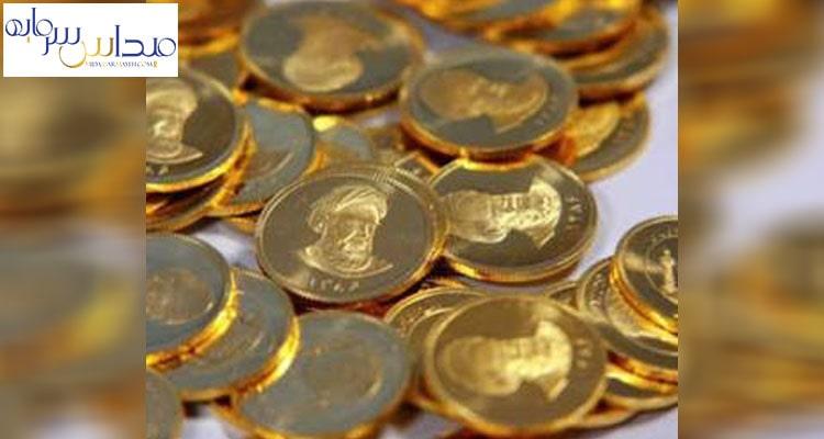 انواع سکه بهار آزادی در بازار