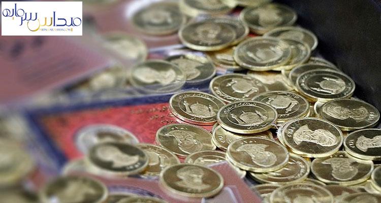 انواع سکه طلا در بازار ایران