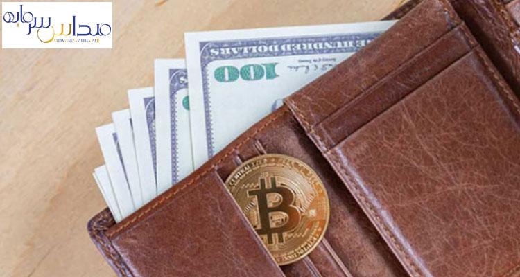 bitcoin wallet چیست