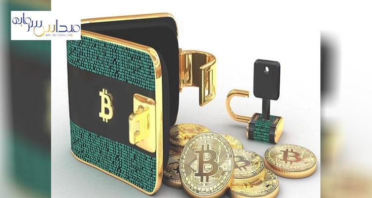 کیف پول دیجیتال چیست؟