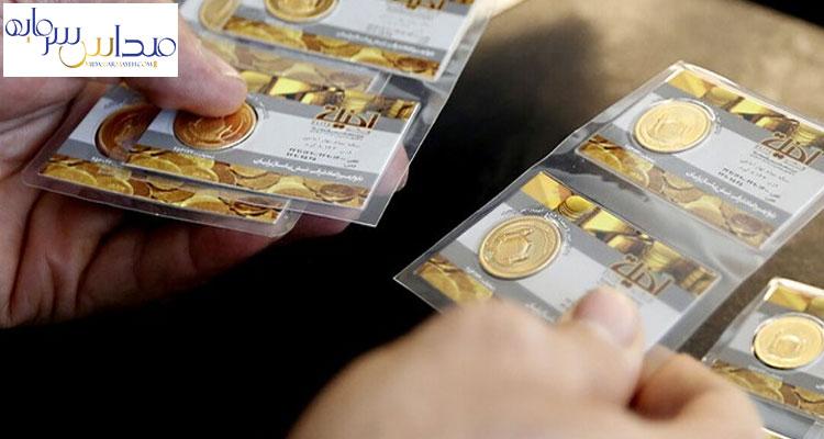 مزایا و معایب بازار سکه