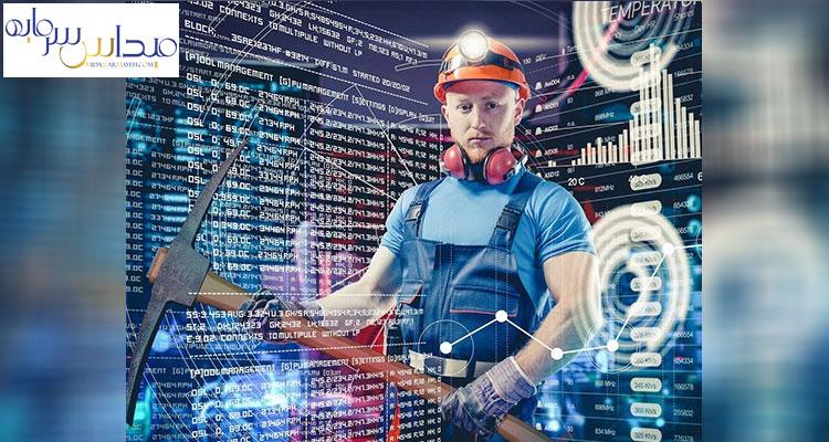 اصول اولیه بیت کوین، استخراج بیت کوین