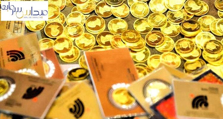 نوسان قیمت سکه