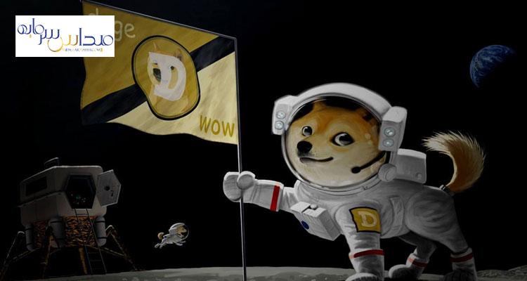 رفتن دوج کوین به ماه!