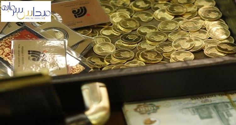 سرمایهگذاری در بازار سکه و طلا به شکل گواهی سپردههای طلا