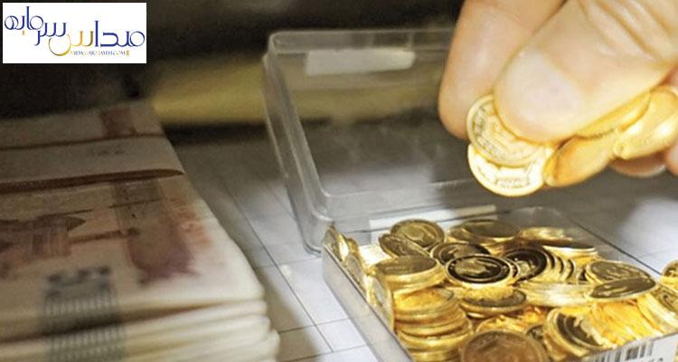 سرمایهگذاری در بازار سکه و طلا و پایان سخن