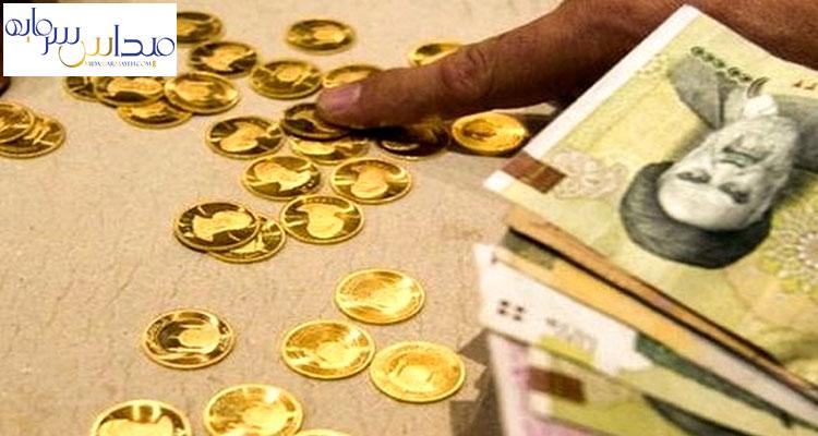 سرمایهگذاری در بازار سکه و طلا، خرید فیزیکی