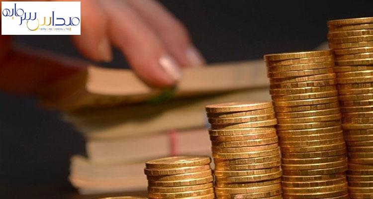 سرمایهگذاری در بازار سکه و طلا در صندوقهای سرمایهگذاری پشتوانه طلا