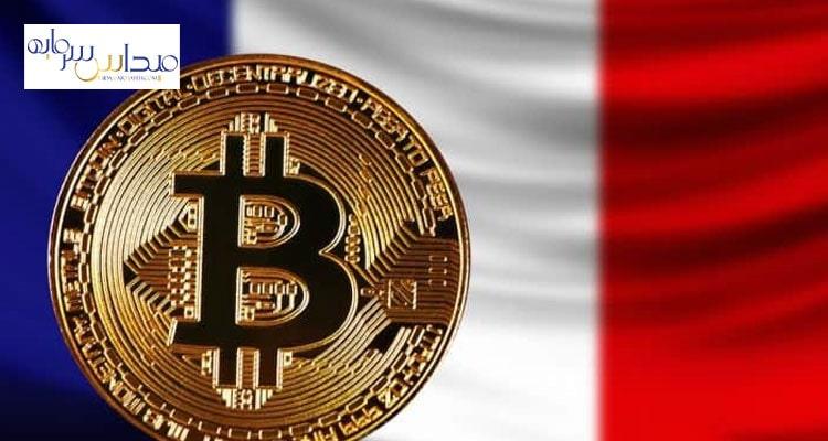 آیا خرید بیت کوین برای بانک مرکزی فرانسه قانونی میشود؟