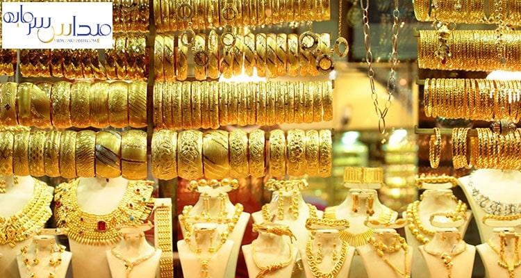 طلای دستدوم بهتر است یا سکه؟ قسمت اول