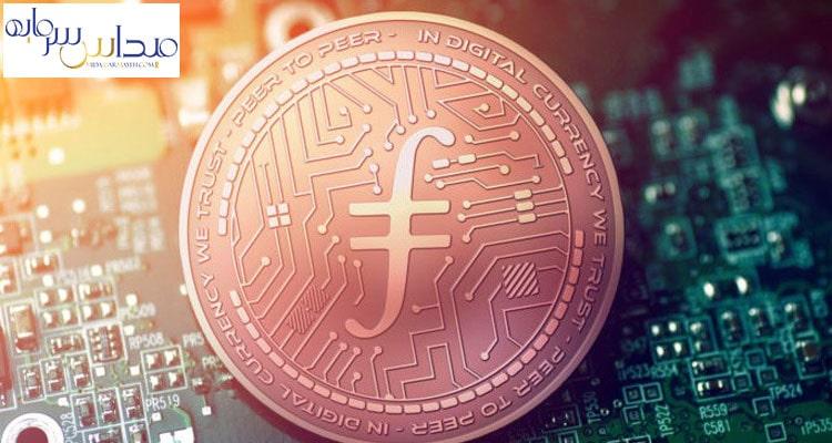 بهترین ارز دیجیتال برای سرمایهگذاری