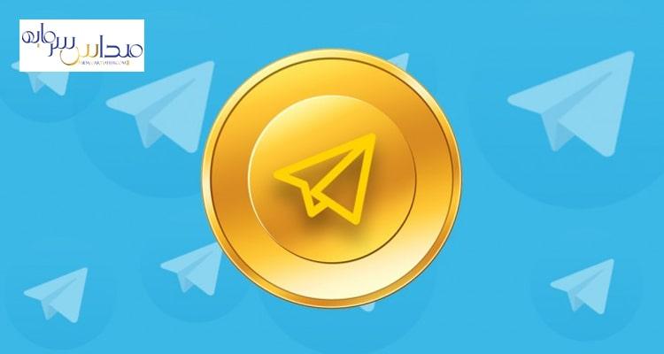 سرمایهگذار ارز دیجیتال تلگرام تهدید به شکایت کرد!