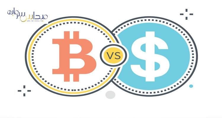 آمریکا دلار چاپ می کند، بیت کوین گران می شود؟