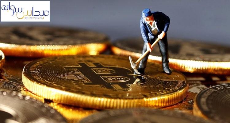 درآمد بیت کوین چیست