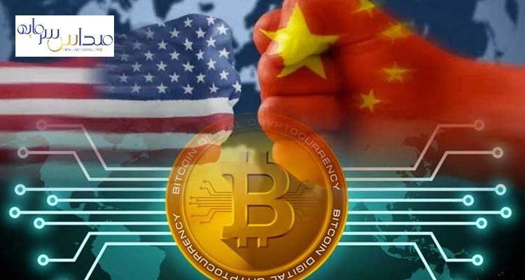 چین و بیت کوین در جنگ با دلار