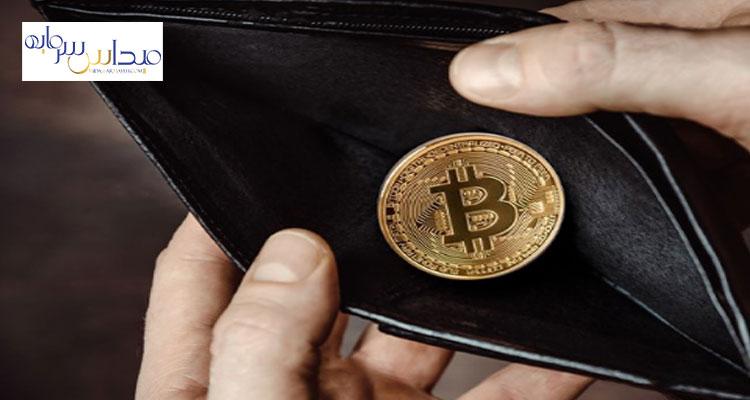 آموزش ساخت کیف پول بیت کوین