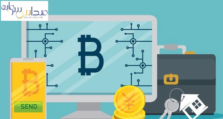 امنیت در انتقال بیت کوین بهحساب بانکی
