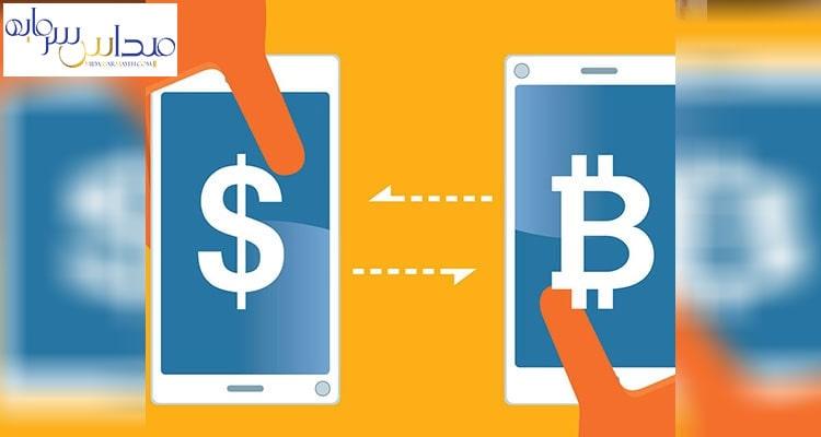 مراحل تبدیل بیت کوین به تومان واریز بهحساب بانکی