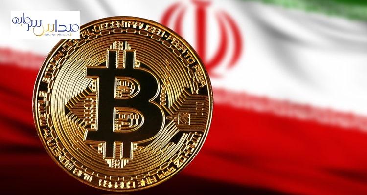 بیت کوین، ابزار جدید ایران برای مقابله با تحریمها