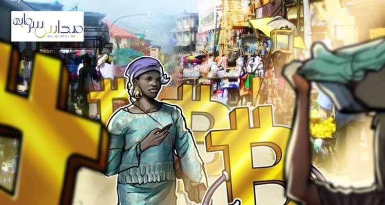 بیت کوین، حلال مشکلات مالی جهان