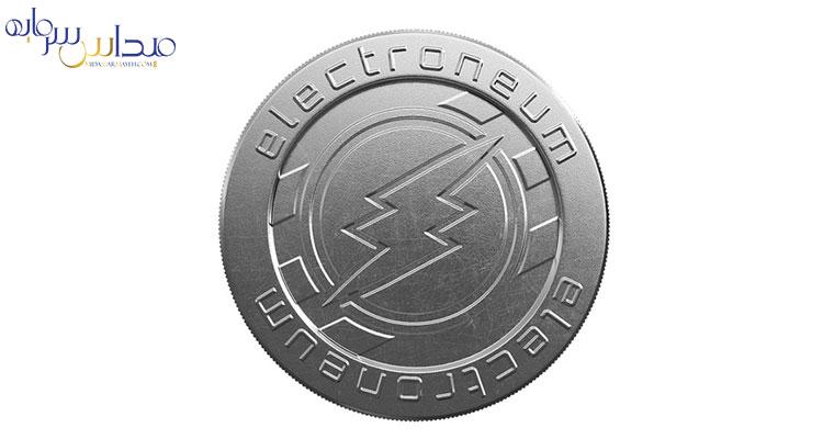 ارز الکترونیوم (Electronuim) چیست؟ + آموزش استخراج و خرید در سریعترین زمان