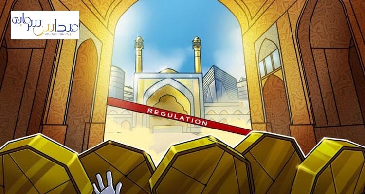 ایران، رمزارزها را ابزاری برای دور زدن تحریمها میداند