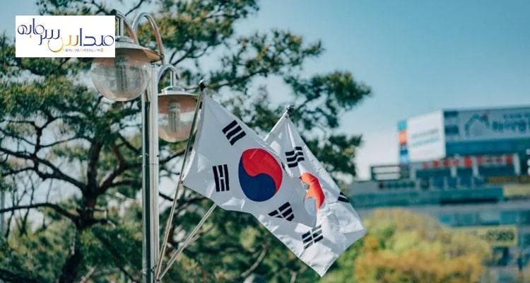 شروع مالیات گیری از رمزارزها در کره جنوبی