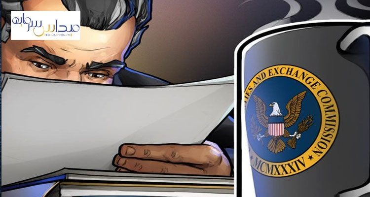 مراجع قانونی آمریکا، جدیتر از همیشه با محدودیتهایی قوی برای رمزارزها