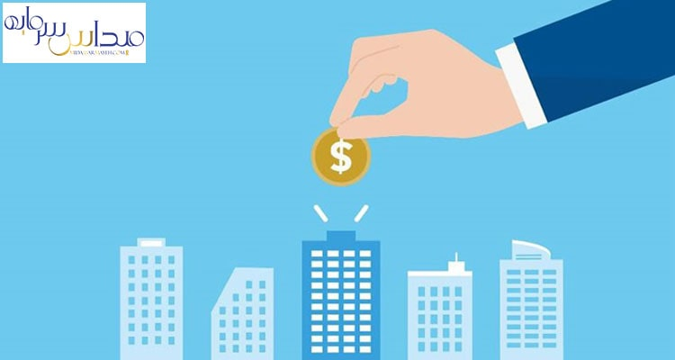 افزایش سرمایه چیست و چند نوع دارد؟ کدام دارای سود بیش تر است !