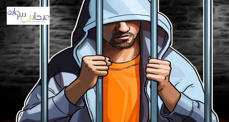 توسعهدهنده اتریوم، به جرم دسترسی غیرمجاز به حساب خود، بازداشت شد