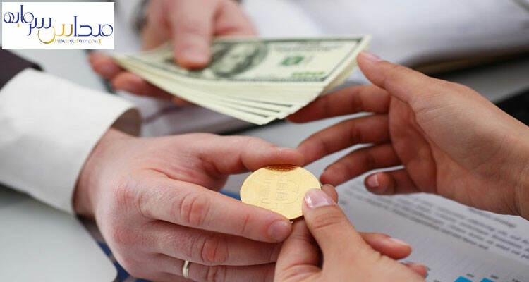 آموزش خرید کاردانو | 0 تا 100 خرید کاردانو (ADA) برای افراد مبتدی