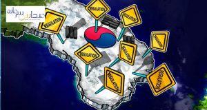 بسته شدن چندین صرافی رمزارزی در کشور کره جنوبی
