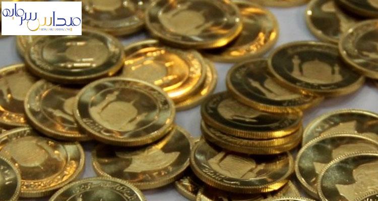 سکه یک روزه