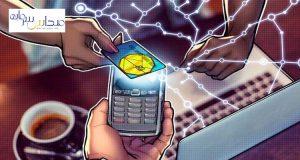 Afterpay می گوید رمزارزها، هزینه های پرداختی تاجران را از بین می برند