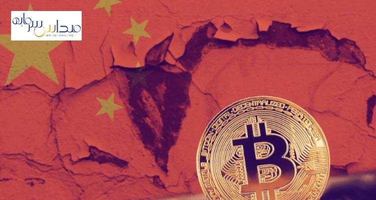 چین همچنان در مسیر مخالفت