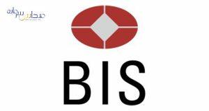 بانک تسویه حساب های بین المللی: ارز دیجیتال خودتان را طراحی کنید!
