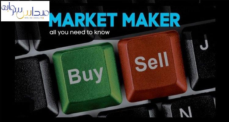 بازارگردان