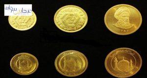 سکه یک روزه چیست؟ و فرآیند انجام معاملات آن چگونه است؟